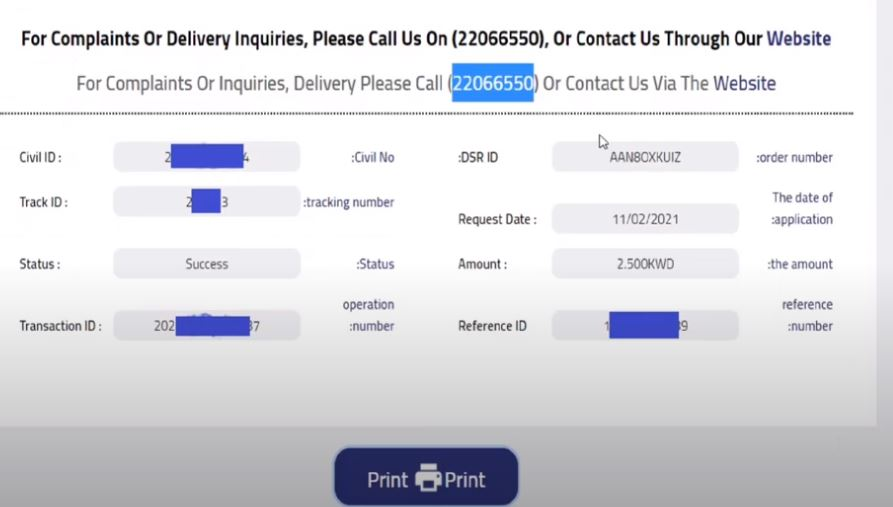 PACI Civil ID Home Delivery Apply, Online Tracking