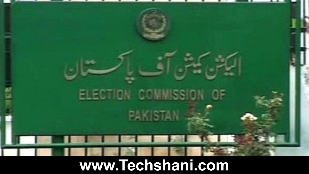 election commition