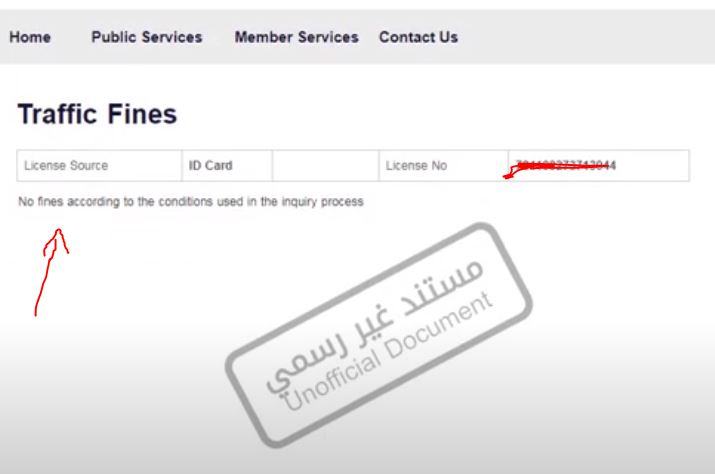 how to check fine on emirates id