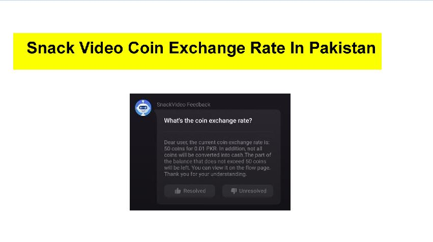 snack video coin exchange rate in pakistan