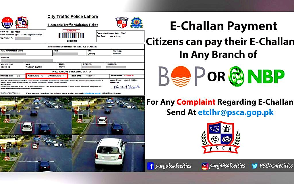 Check and Pay e Challan Traffic Violation In Pakistan