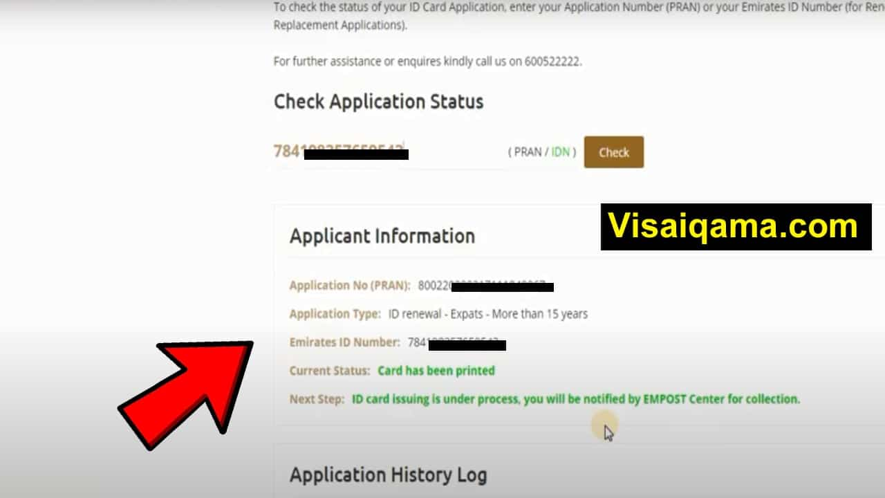 How To Check Emirates ID Status