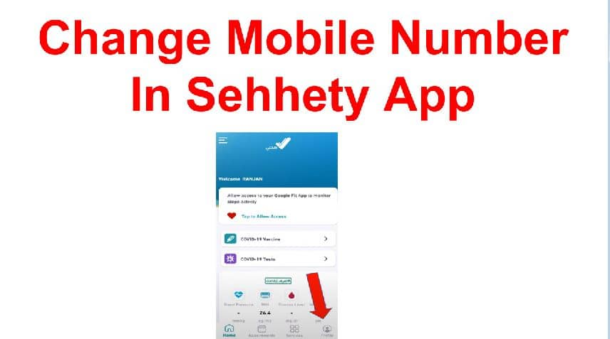 Change Mobile Number In Sehhaty App