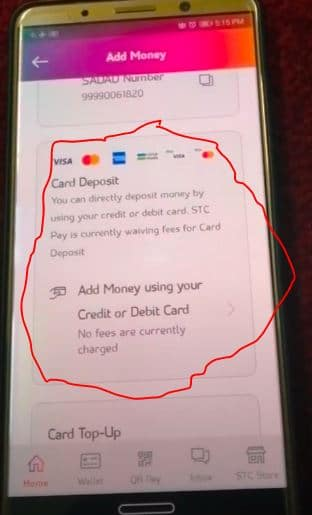 How To Deposit Money In STC Pay Physical card